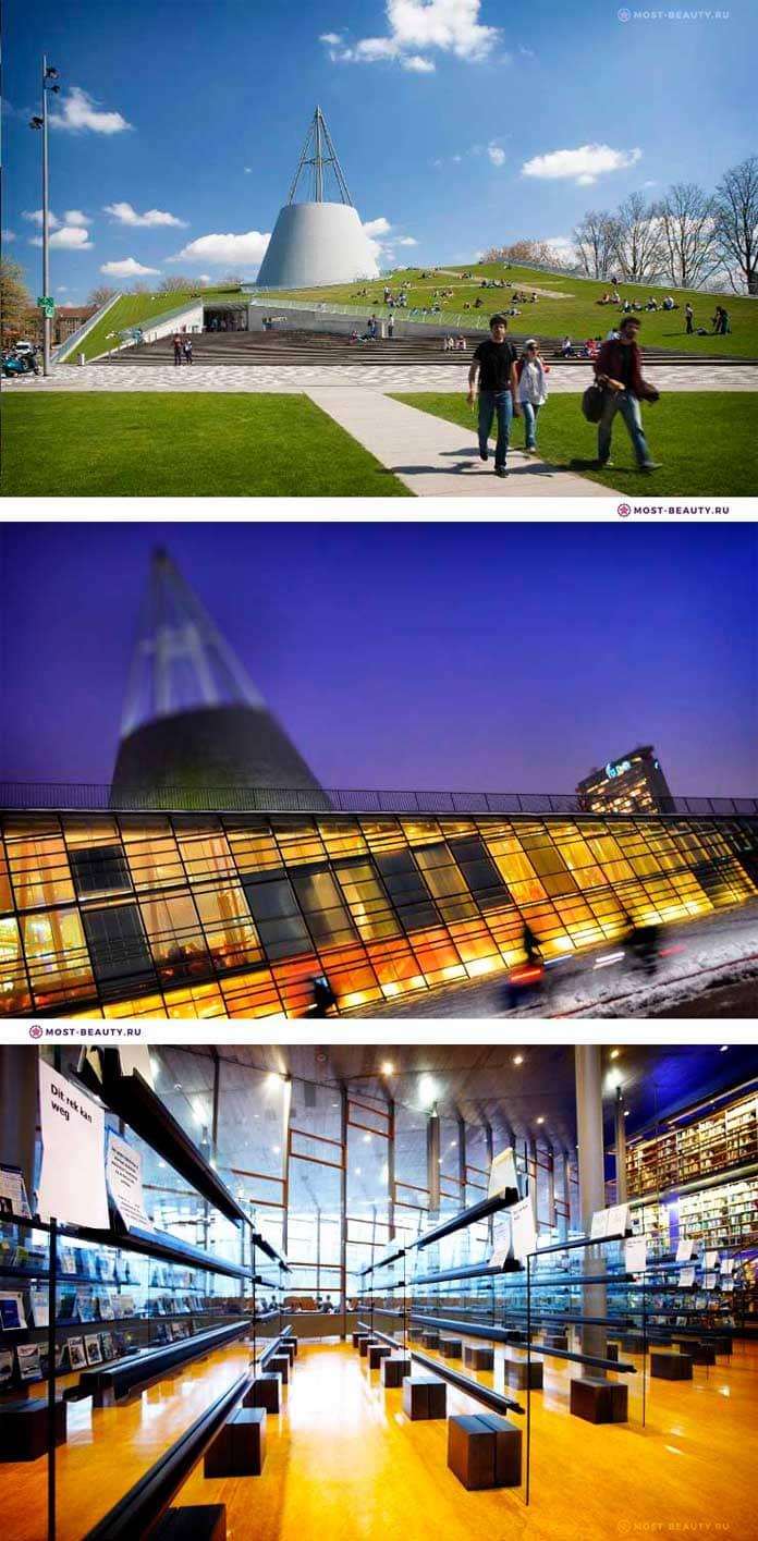 Библиотека Технического университета в Делфте