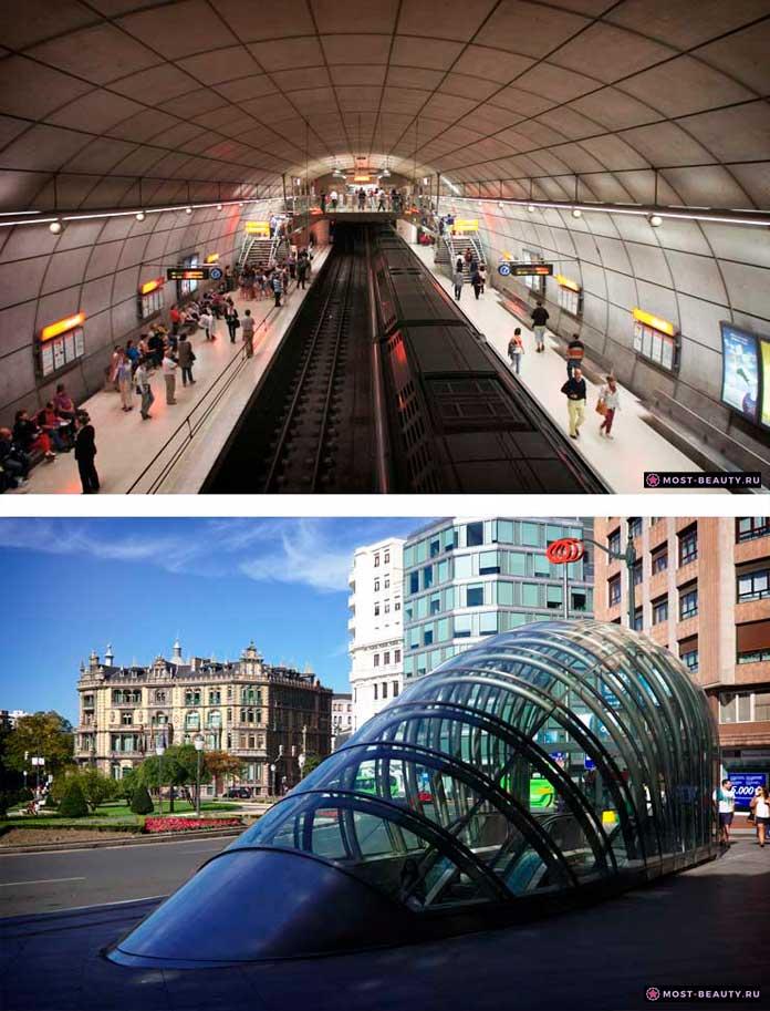 Станция Moyua в Бильбао