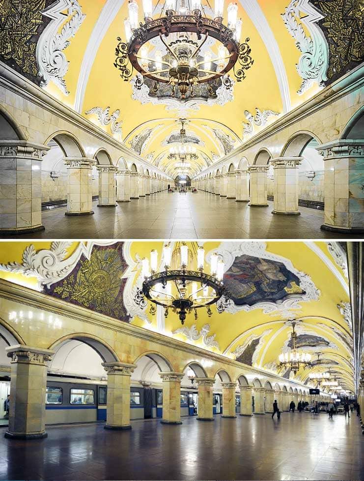 Комсомольская станция метро