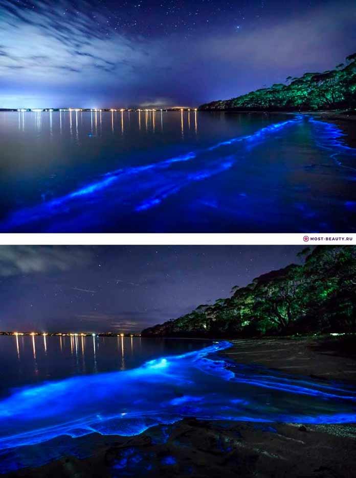 Москито-бэй (Mosquito Bay)