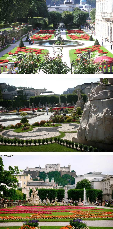 Сад Мирабель