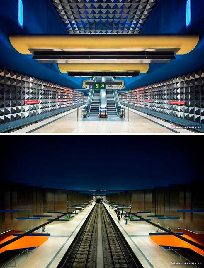 Станция Olympia-Einkaufszentrum в Мюнхене
