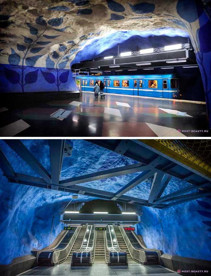 Станция метро Стокгольма