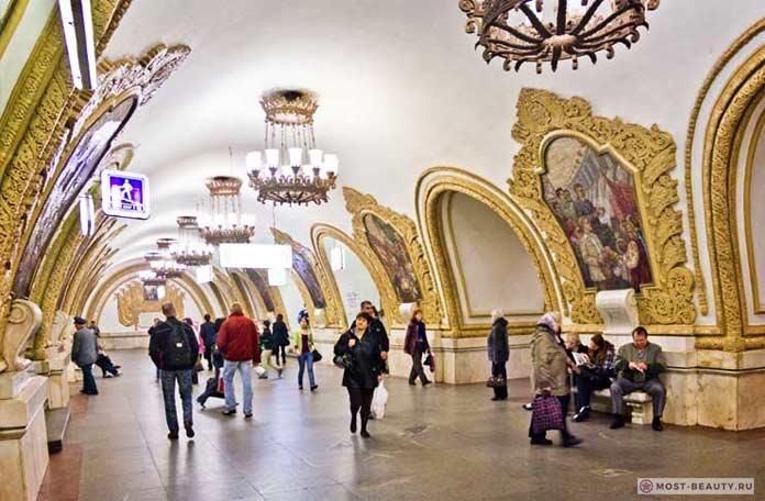 На фото: Киевская станция метро Москвы