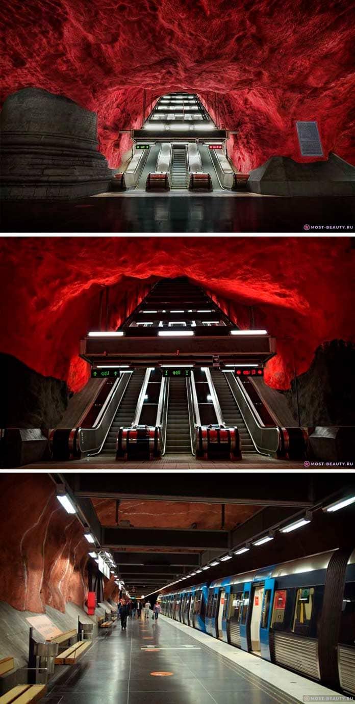 На фото: Rådhuset station. Стокгольм
