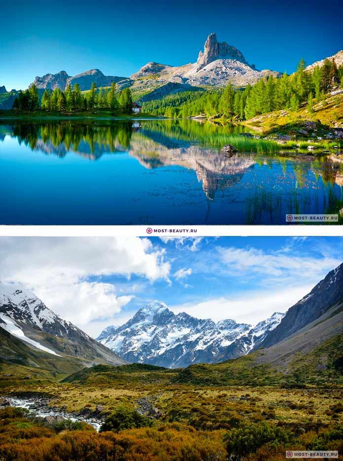 Альпийские горы - Самые красивые горы в мире