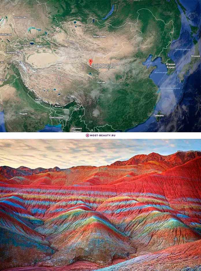 Данься (геопарк) на карте