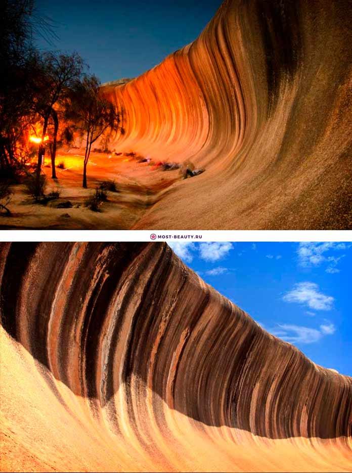 Каменная волна