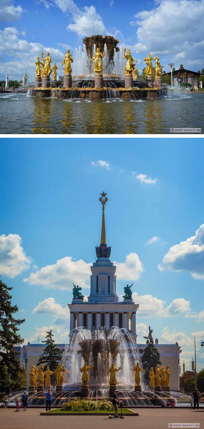 Фонтан дружбы народов, Москва