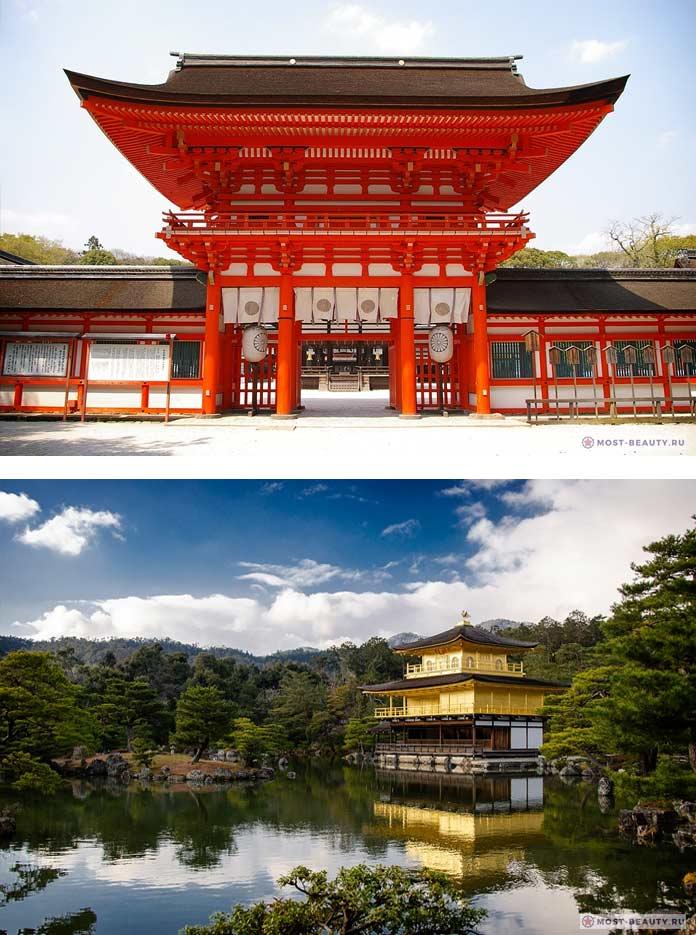 Самые красивые романтические места: Киото