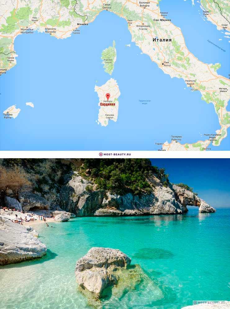 Сардиния — самый красивый остров