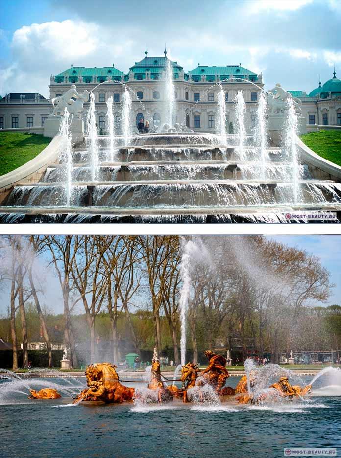 Версальские фонтаны