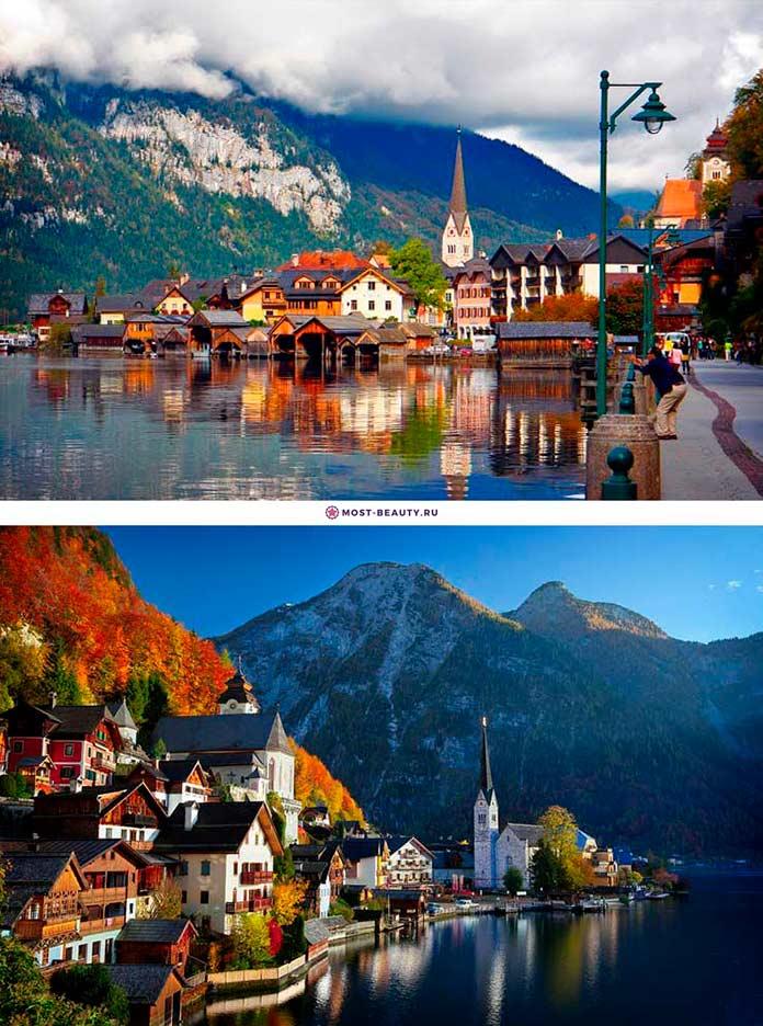Гальштат. Самые красивые деревни мира