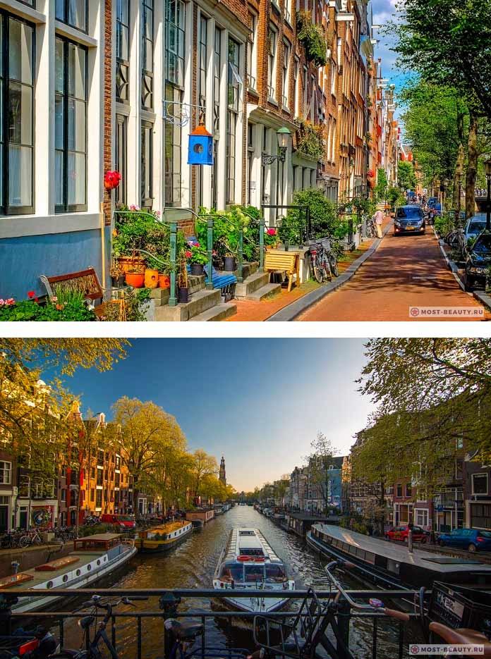 Амстердам (CC0)