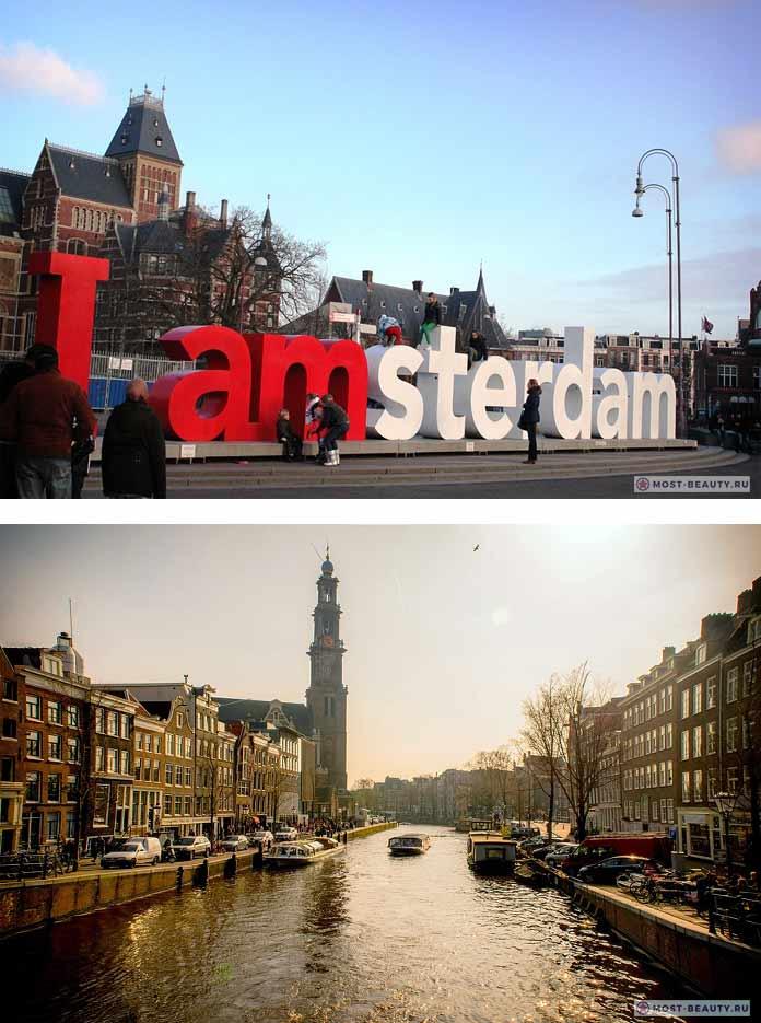 Самые красивые города мира: Амстердам (CC0)