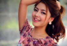 Азиатка