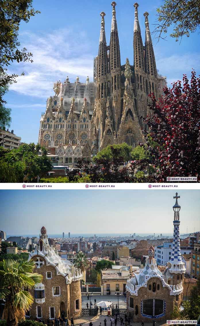 Самые красивые города мира: Барселона (CC0)