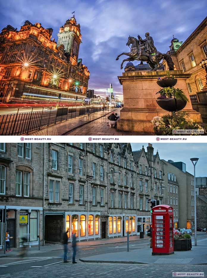 Самые красивые города мира: Эдинбург (CC0)
