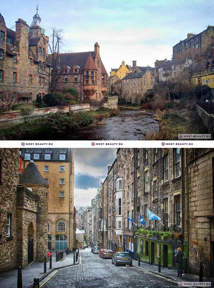 Эдинбург (CC0)