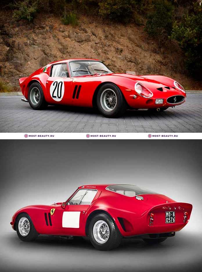 Ferrari 250 GTO. Самые красивые машины в мире