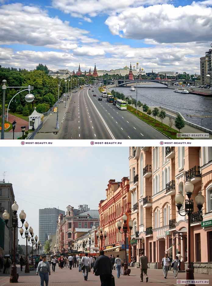 Москва (CC0)