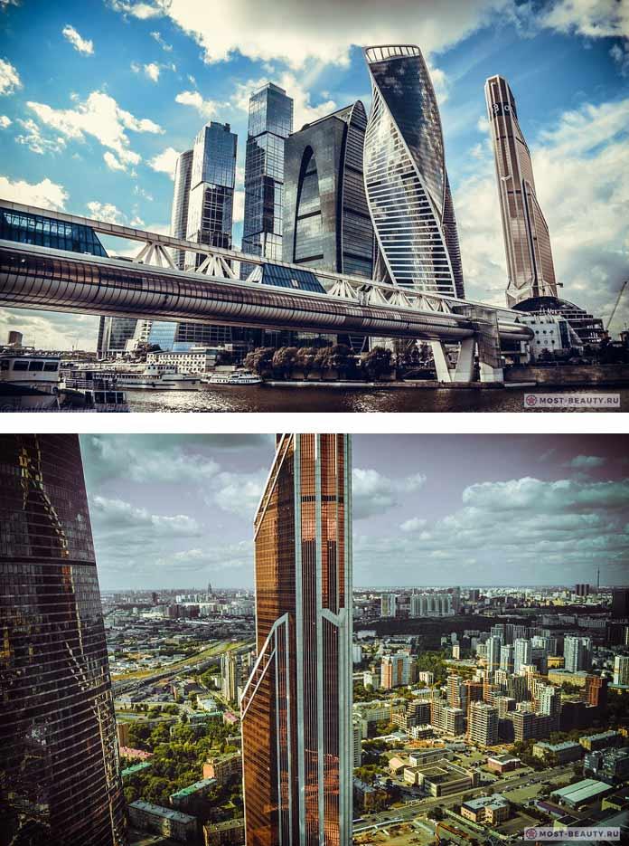 Москва-сити. CC0
