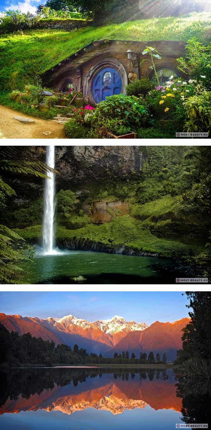 Самые красивые страны: Новая Зеландия природа (СС0)
