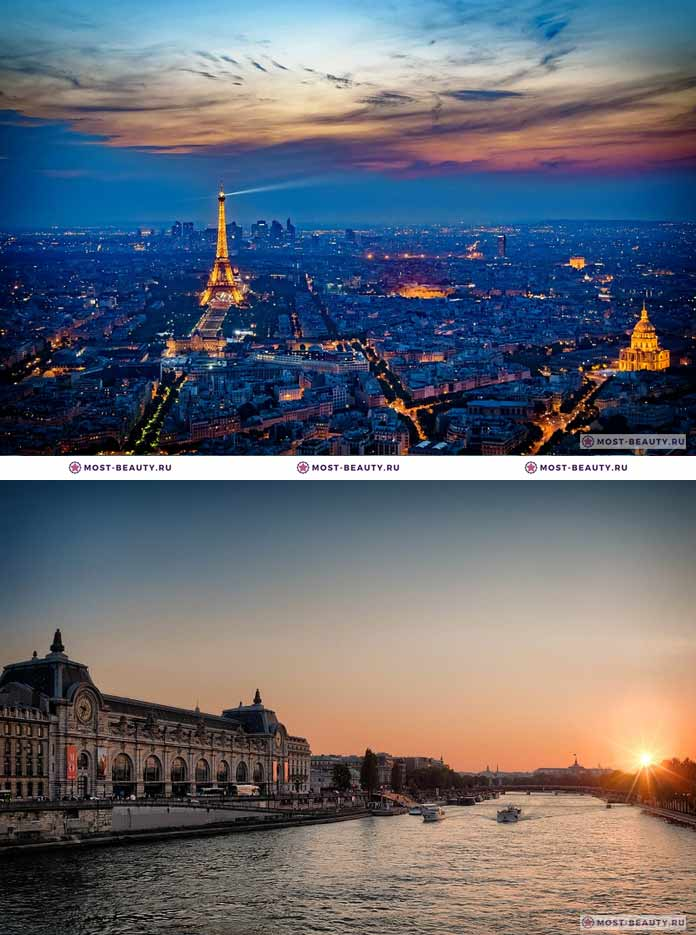 Самые красивые города мира: Париж (CC0)