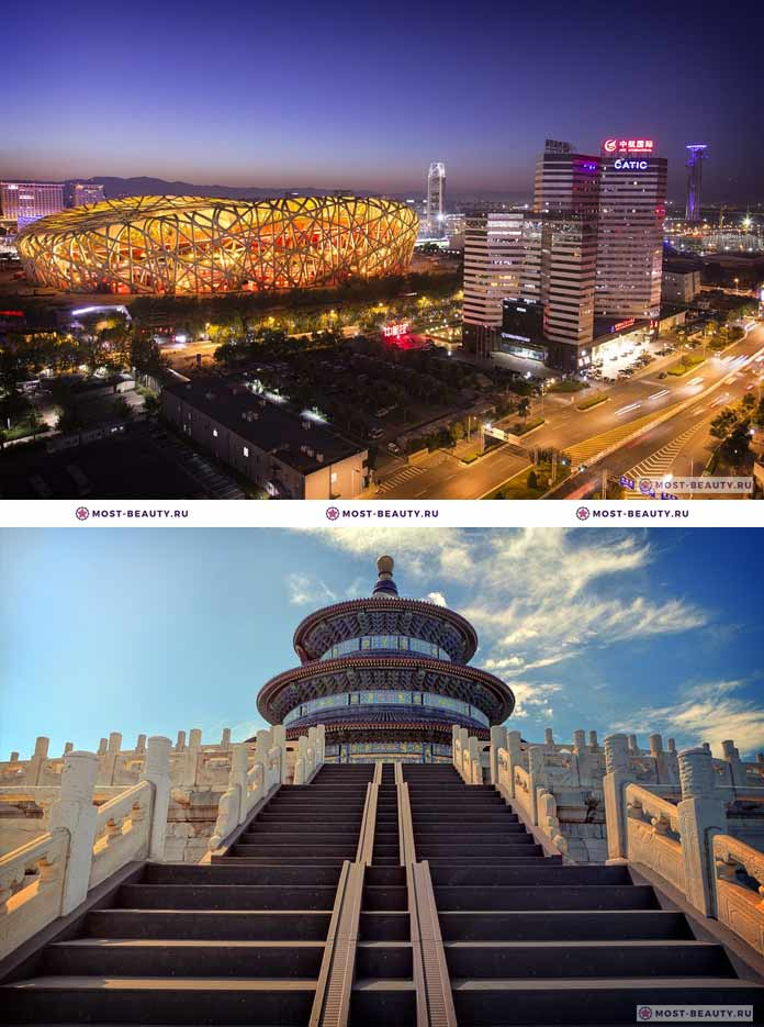 Пекин (CC0)