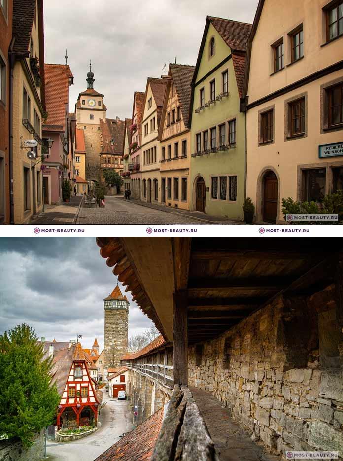Самые красивые города мира: Ротенбург (CC0)