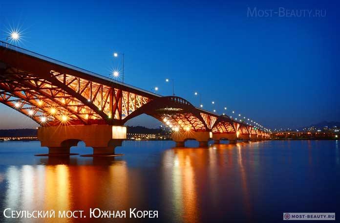 Сеульский мост