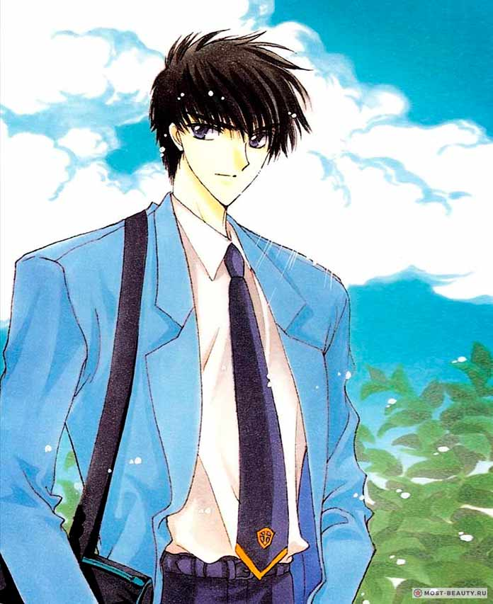 Touya Kinomoto. Самые красивые парни из аниме