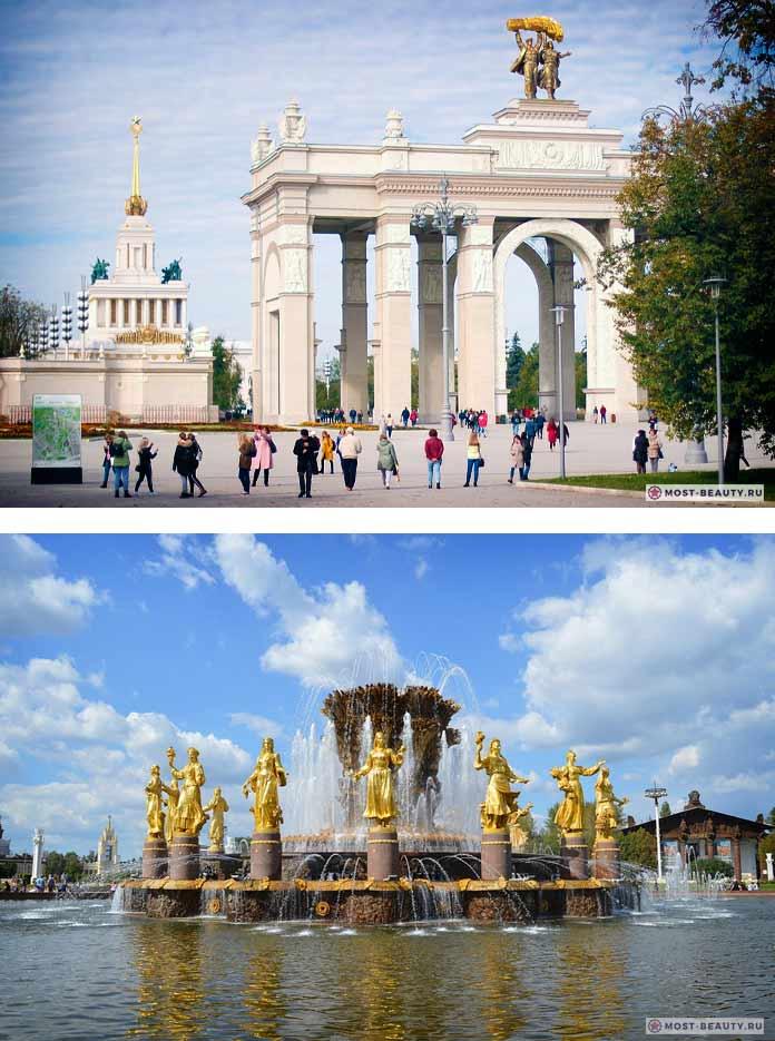Самые красивые места Москвы: ВДНХ. CC0