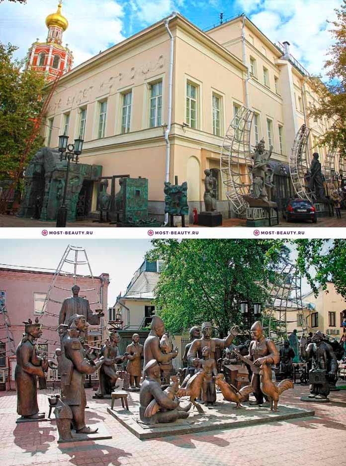 Самые красивые места Москвы: музей современного искусства