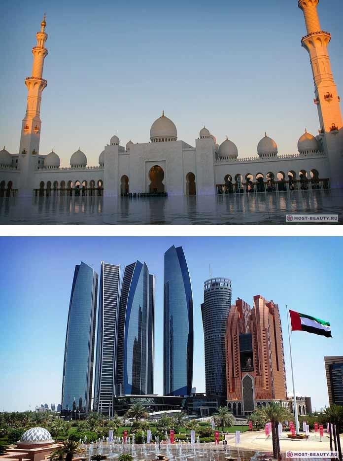 Абу-Даби. CC0