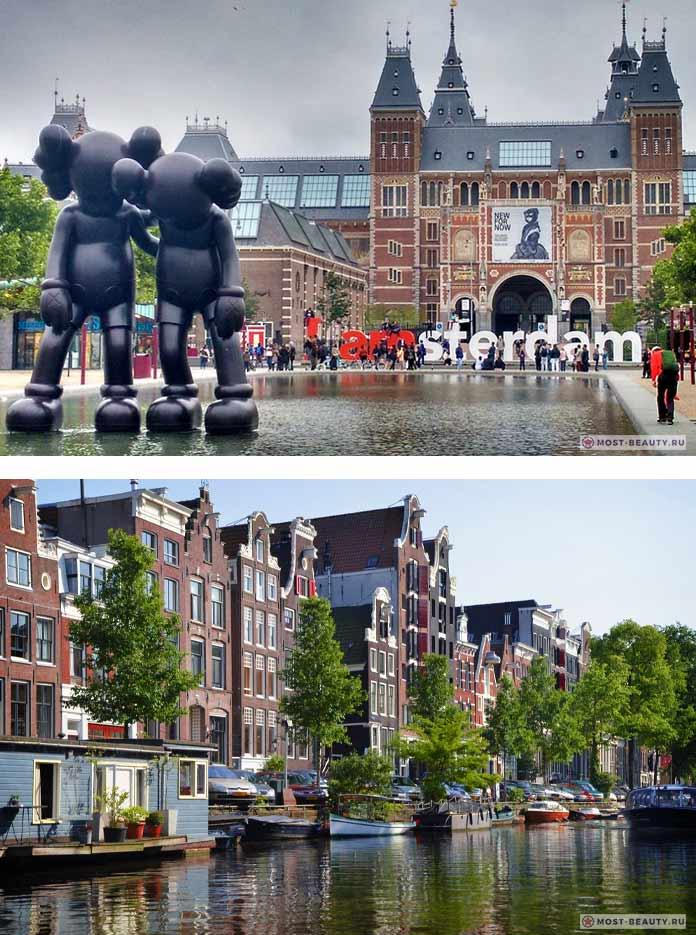 Амстердам. CC0
