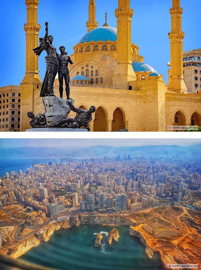 Бейрут. CC0