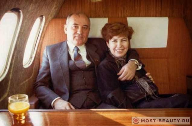 Красивые жёны президентов: Горбачев