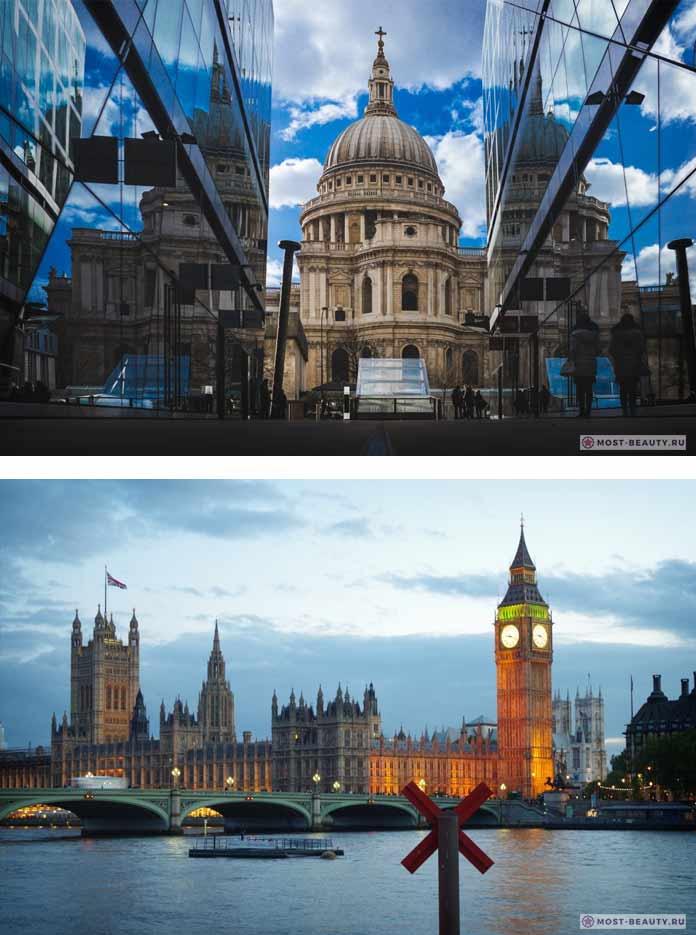 Лондон. CC0