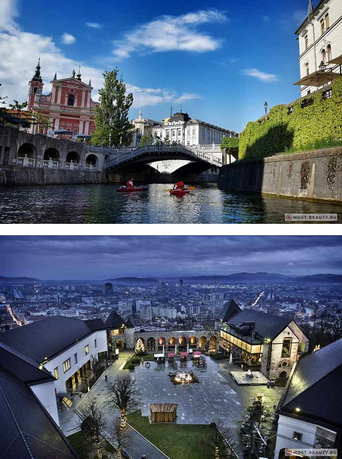 Любляна. CC0