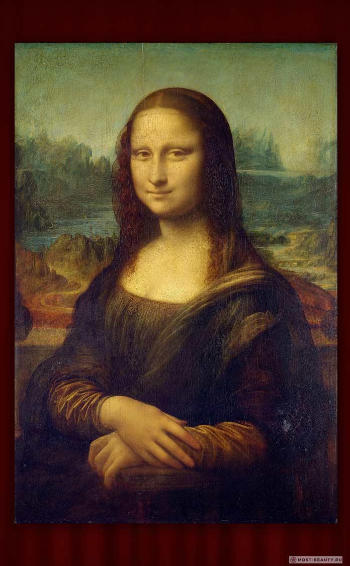 Самые красивые картины: Мона Лиза