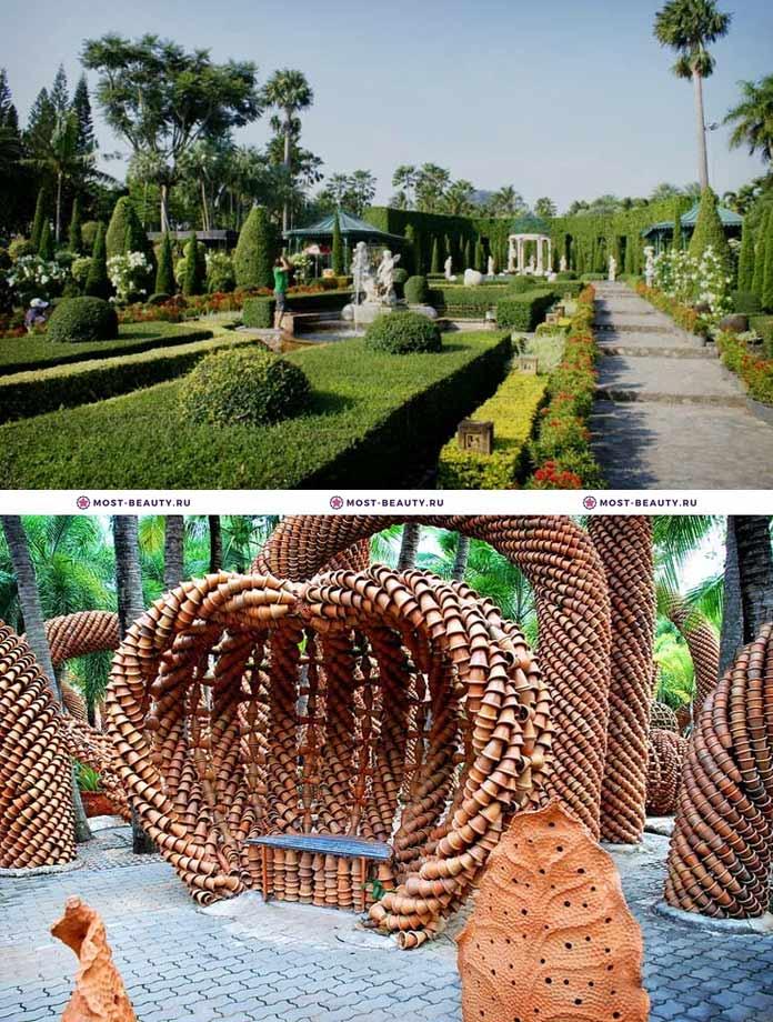 Суан Нонг Нуч Сад