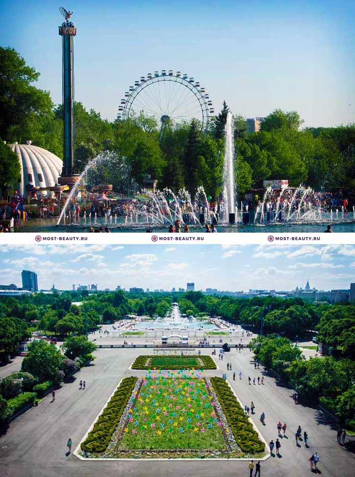 Самые красивые парки мира: Парк Горького