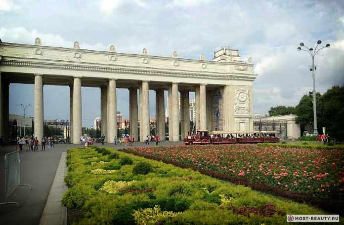 Парк имени Горького. Москва