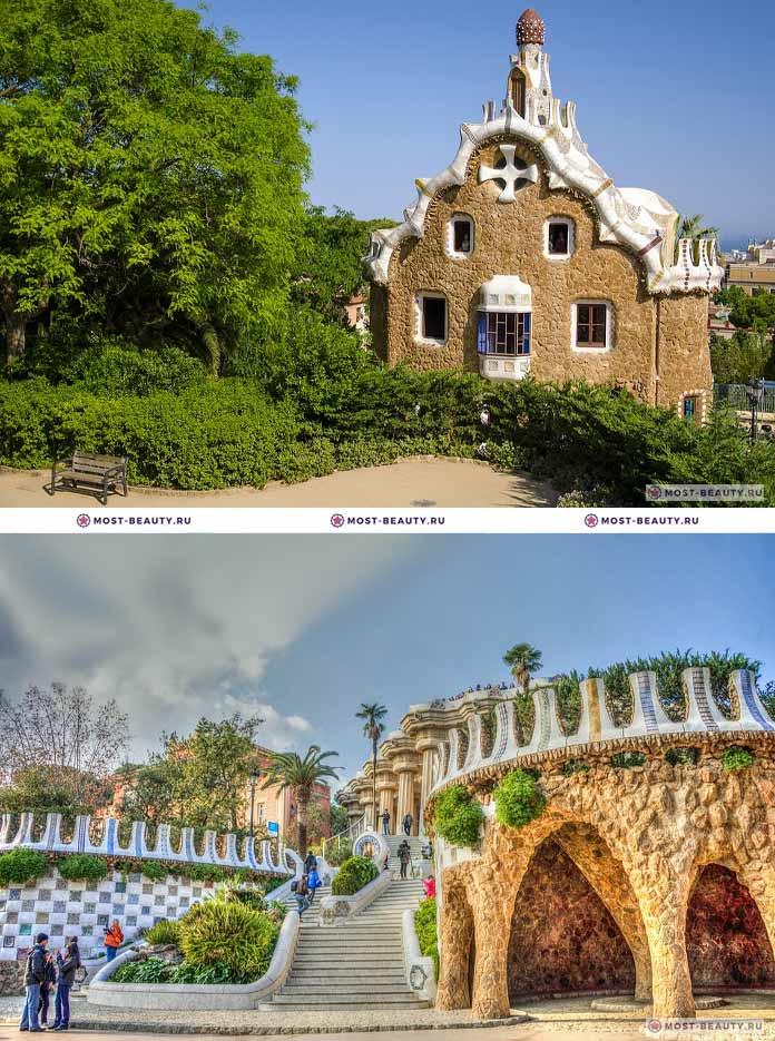 Самые красивые парки мира: Парк Гуэля. CC0