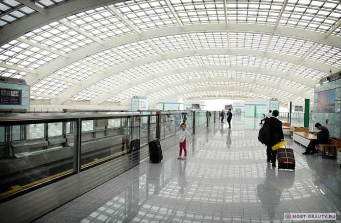 Пекинский терминал