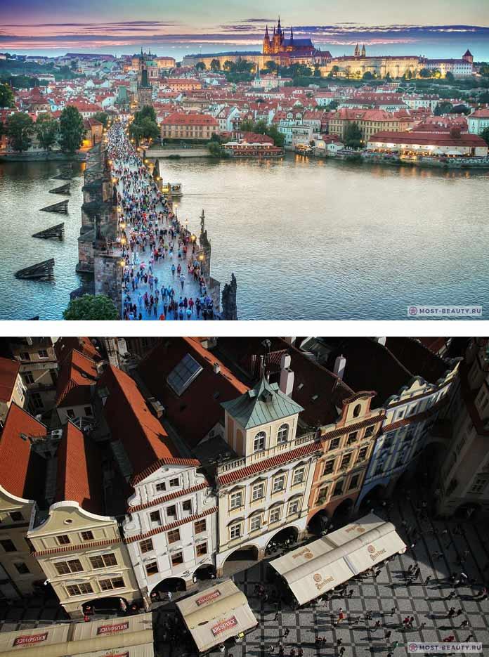 Прага. CC0