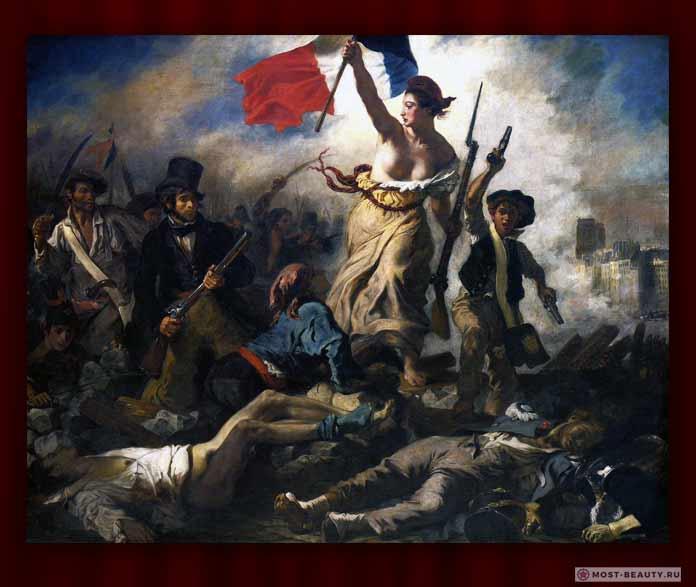 Самые красивые картины: Свобода, ведущая народ