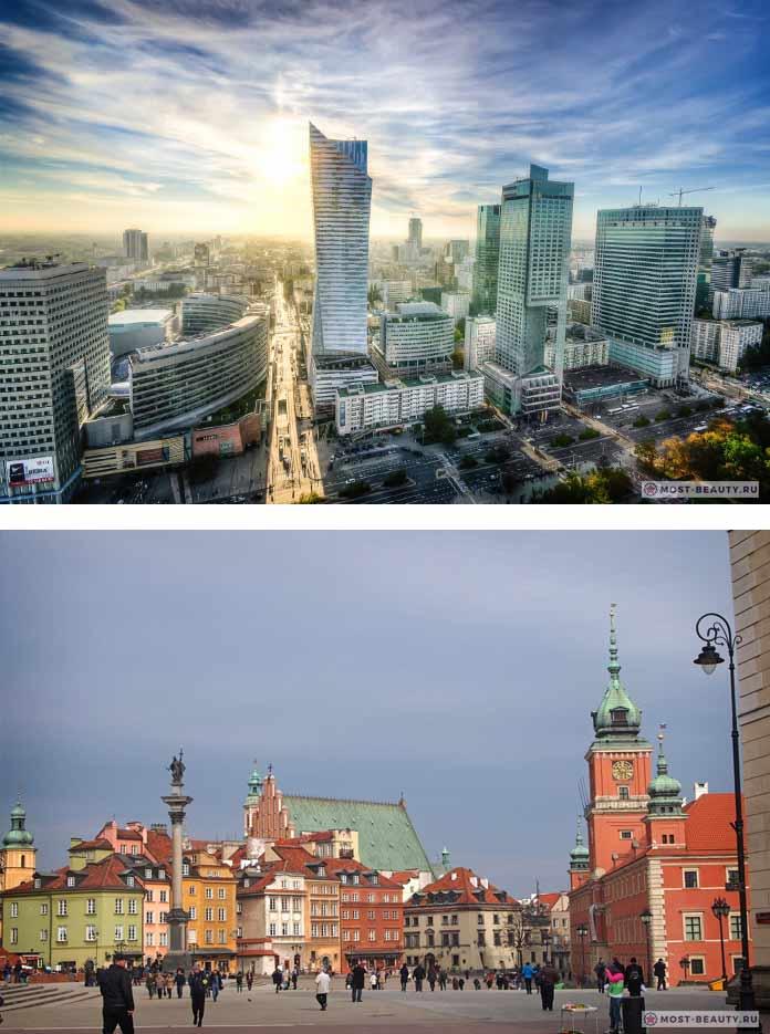 Варшава. CC0