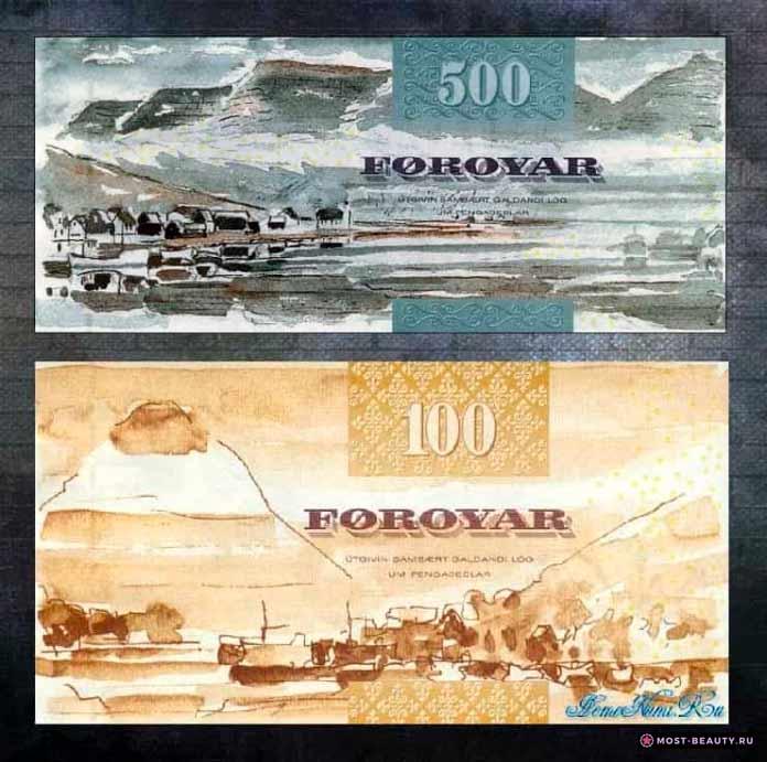 Самые красивые банкноты в мире: Крона. Фарерские острова